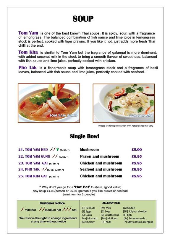 A La Carte  Soup