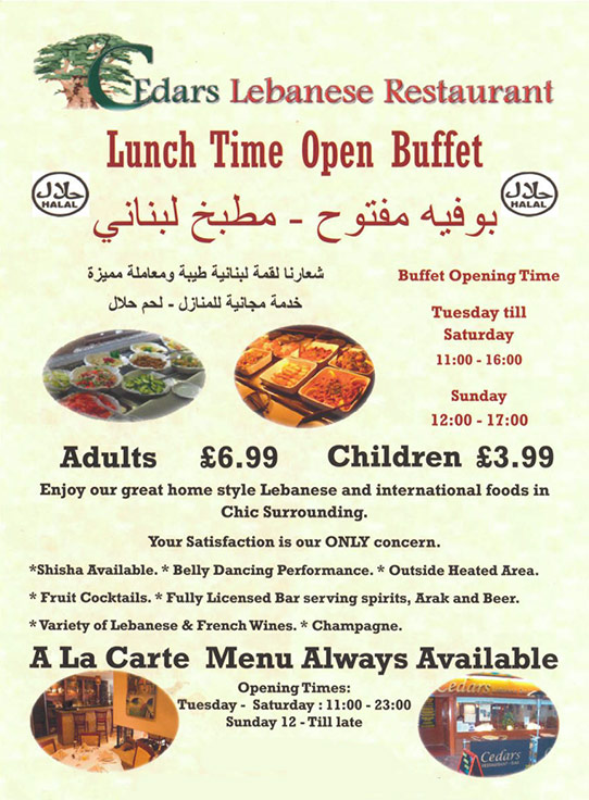 Buffet menu lunch buffet menu for Arabic cuisine menu