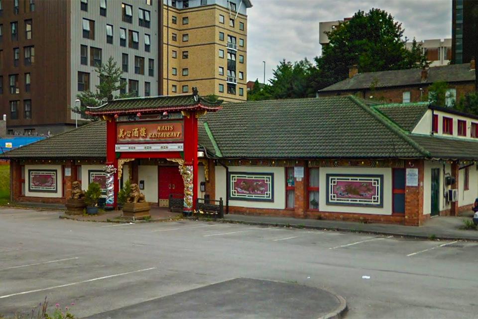 Turkish Restaurant Leeds City Centre