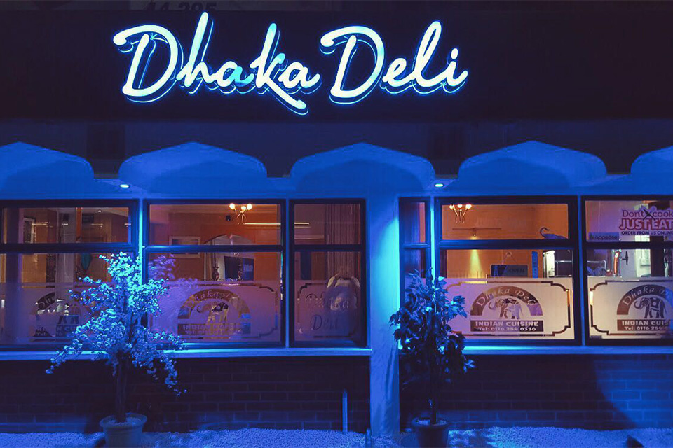 Dhaka Deli Restaurant In Leicester Menus Reviews And