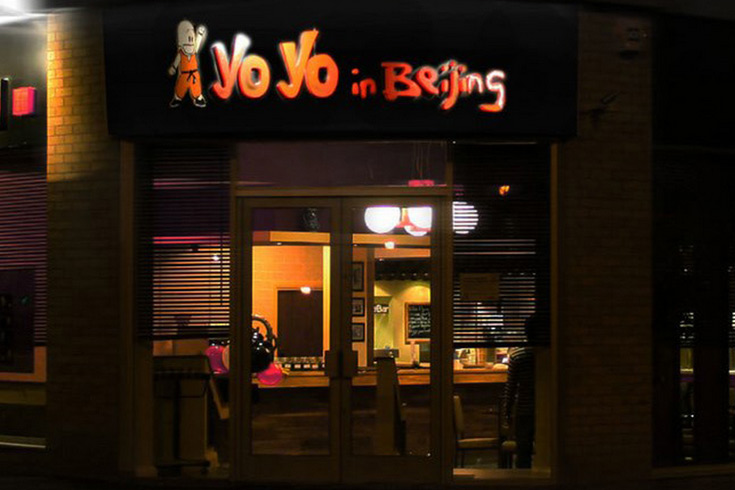 Yo Yo In Beijing Menus Reviews And Offers By Go Dine