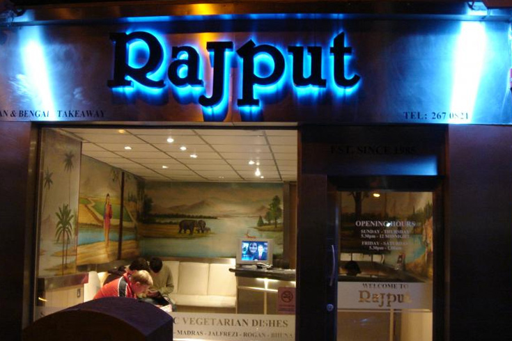 Rajput Restaurant In Walkley Sheffield Menus Reviews And Offers