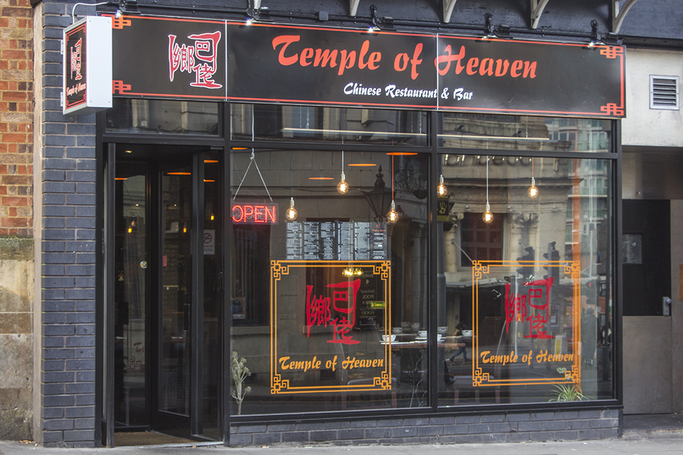 Temple Of Heaven Menus Reviews And Offers By Go Dine
