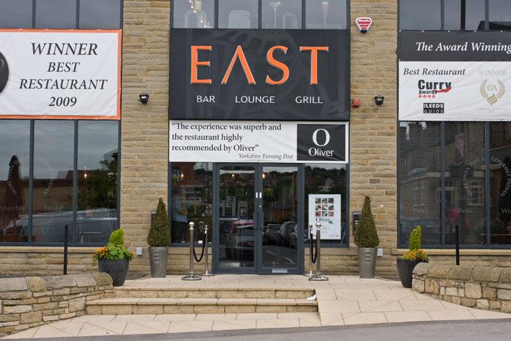 east bar lounge grill restaurant pudsey
