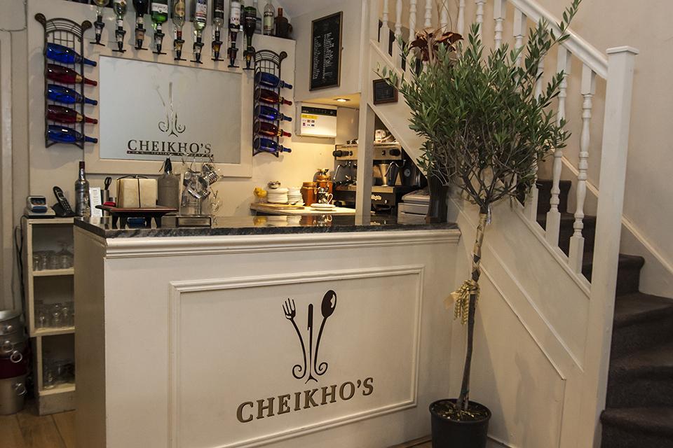 Cheikho