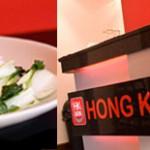 Our #RestaurantOfTheWeek is Hong Kong Wok Sheffield